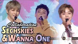Video SECHSKIES & Wanna One - COUPLE, 젝스키스 & 워너원 - 커플 @2017 MBC Music Festival MP3, 3GP, MP4, WEBM, AVI, FLV Maret 2018