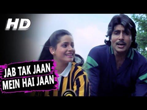 Jab Tak Jaan Mein Hai Jaan   Sudesh Bhosle   Indrajeet 1991 Songs   Amitabh Bachchan, Neelam