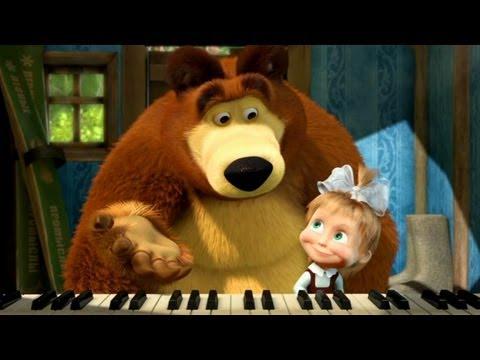 Маша и Медведь :  Репетиция оркестра