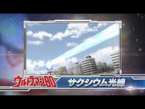 ultraman all star chronicle psp cwcheat