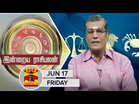 -17-06-2016-Indraya-Raasipalan-by-Astrologer-Sivalpuri-Singaram--Thanthi-TV