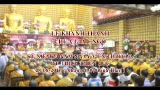 Lễ khánh thành chùa Giác Ngộ 28-08-2016