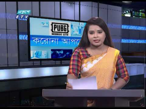 04 pm Corona Bulletin || করোনা আপডেট || 30 July 2020 || ETV News