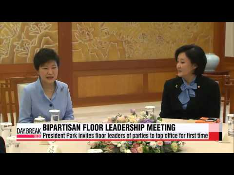 President Park meets rival parties' floor leadership;