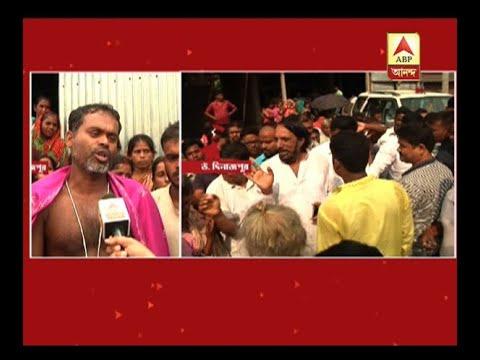 Video Islampur Darivit school agitation: villagers angry, demand CBI probe download in MP3, 3GP, MP4, WEBM, AVI, FLV January 2017
