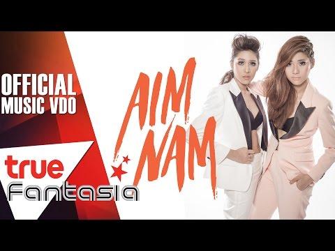 ��ҷ��ʺ��� [MV] - Aim Nam