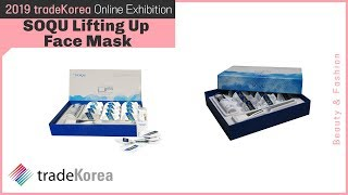 video thumbnail SOQU Lifting Up Face Mask -Solution BLUE- youtube