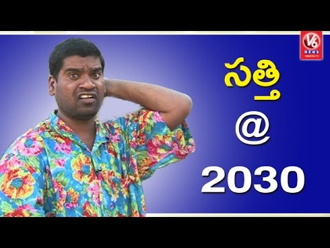 Bithiri Sathi On WHO Survey Report 'Life Expectancy' | Funny Conversation