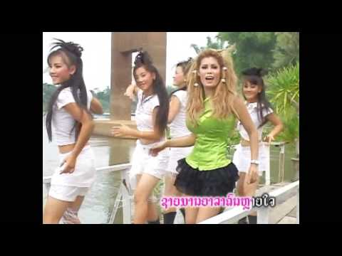 YouTube Music Lao Song