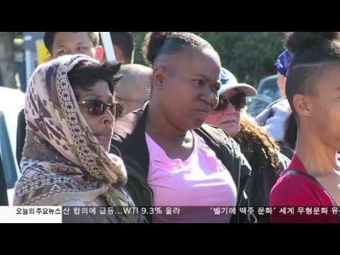 커뮤니티간 '나눔' 과 '화합' 11.30.16 KBS America News