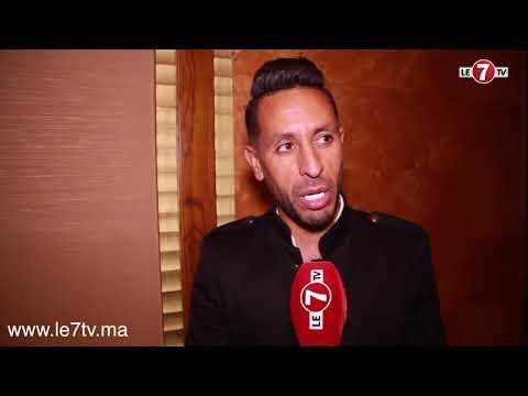 العرب اليوم - شاهد: عادل كروشي يشكر منظّمي الملحمة الفنية