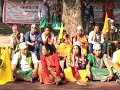 Bodoland Movement Part 9