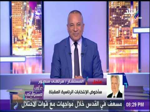 """مرتضى منصور عن برنامجه الانتخابي: أول قرار سيكون إغلاق """"الفيسبوك"""""""
