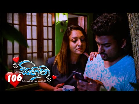 Sihini | Episode 106 - (2020-09-23) | ITN