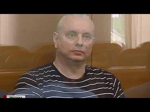 Бывшему полковнику ФСБ огласили  приговор