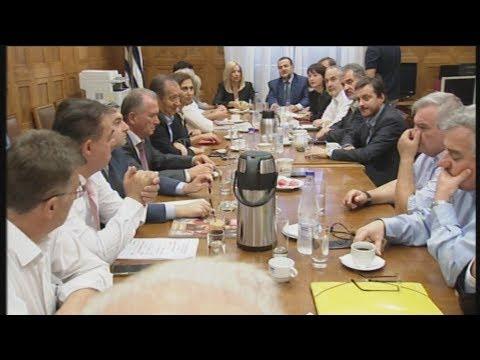 Συνεδρίαση της ΚΟ του Κινήματος Αλλαγής