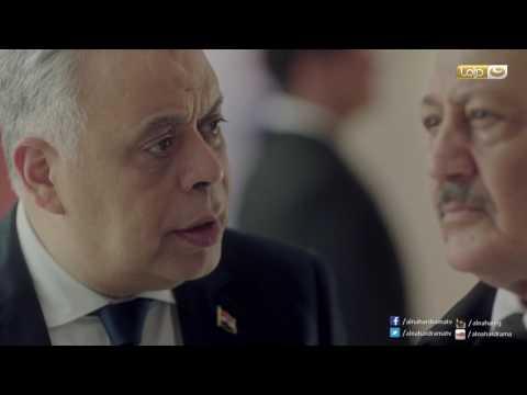 Episode 29 – The Caesar Series   الحلقة التاسعة والعشرون – مسلسل القيصر (видео)