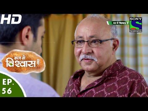 Mann-Mein-Vishwaas-Hai--मन-में-विश्वास-है--Episode-56--14th-May-2016