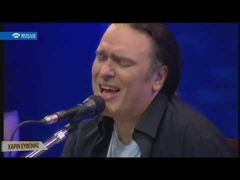 Χάριν Ευφωνίας  : Τα Τραγούδια του Κώστα Λειβαδά     (02/06/2018)
