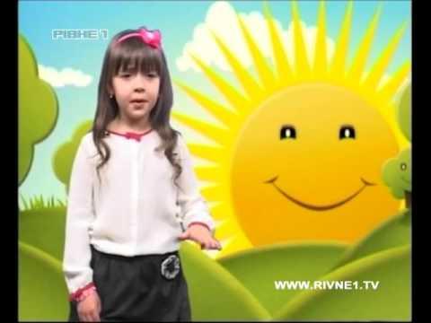 """Дитяча телестудія """"Рівне 1"""" [183-й випуск]"""