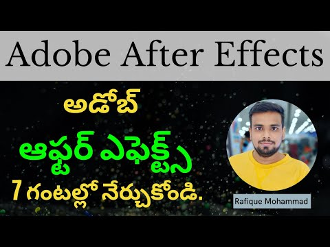 Adobe After Effects CS4 Tutorial In Telugu - Complete Tutorial In 7 Hours