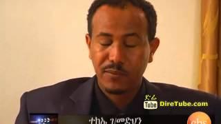 Semonun  Addis