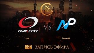 coL vs NP, DAC 2017 NA Quals, game 1 [Maelstorm, LightOfHeaveN]