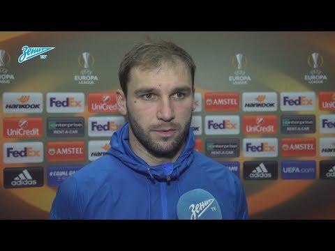 Бранислав Иванович: «Постараемся чтобы домашний матч сложился иначе» - DomaVideo.Ru