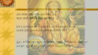 Jaya Ganesha Deva