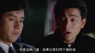 Nonton Andy Lau   Casino Rider Film Subtitle Indonesia Streaming Movie Download