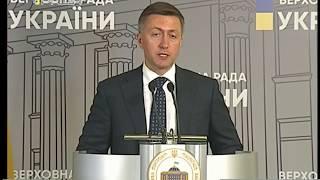 Брифінг Сергія Лабазюка (12.11.2019)