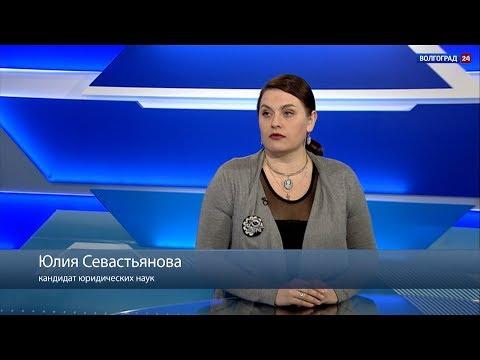 Как обезопасить себя от финансовых мошенников. Юлия Севастьянова, кандидат юридических наук