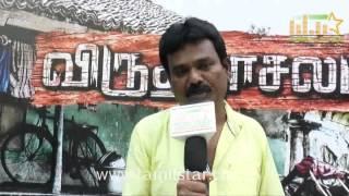 Rathina Ganapathi at Virudhachalam Movie Press Meet