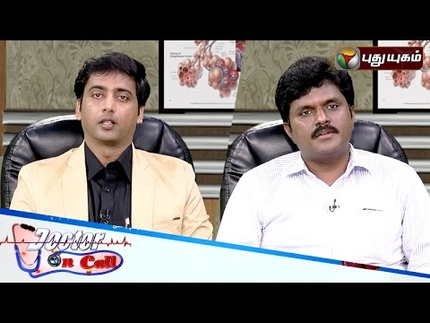 Doctor-On-Call-13-06-2016-Puthuyugam-TV