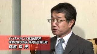 IRI前篇/Japan Venture