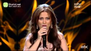 Arab Idol - Someone Like You -النتائج - فرح يوسف