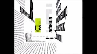 """Анонс. 15 ноября в Казани завершается VII Международный фестиваль современной музыки им. С. Губайдулиной """"CONCORDIA""""."""