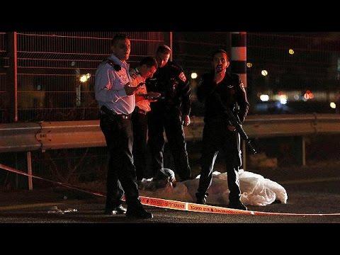Δυτική Όχθη: Νεκρός Παλαιστίνιος που είχε τραυματίσει Ισραηλινό
