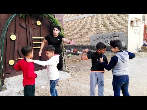 صارت مصيبه #اخواني الصغار تعاركو ويه جيرانه وكتلوهم