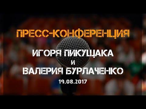 """""""Чайка"""" - """"Краснодар-2"""" - 0:2. Послематчевая пресс-конференция"""