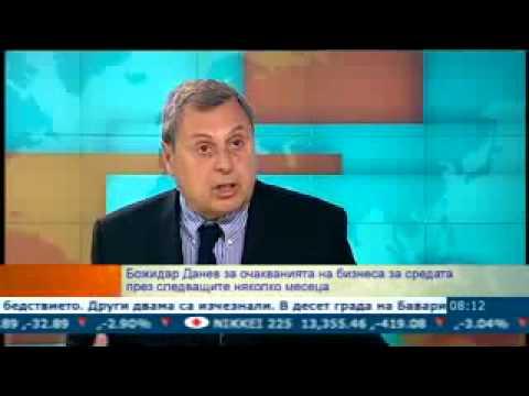 Божидар Данев: България е пред трета национална катастрофа