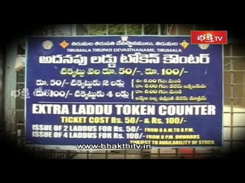 TTD Starts Extra Laddu Counter As Soon As Possible