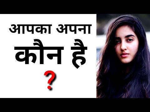 Life quotes - जो दुखों में साथ निभाए वही सच्चा साथी है  Sant Harish motivational speech hindi
