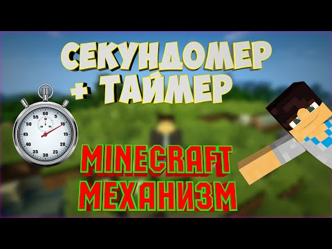 Как сделать таймер на ютубе - Paket-nn.ru