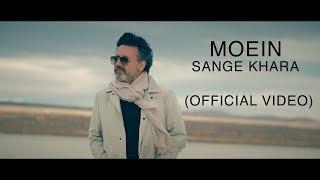 Download Lagu Moein Sange Khara Official Video Mp3