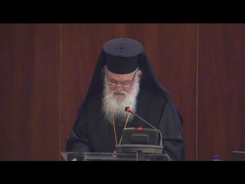 Διημερίδα του ΥΠΕΞ για την άσκηση Θρησκευτικής και Εκκλησιαστικής Διπλωματίας