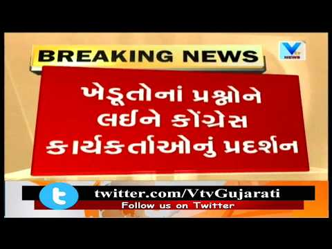 Farmers Protest: Congress Supporters throws vegetables & Milk On Road in Junagadh | Vtv News