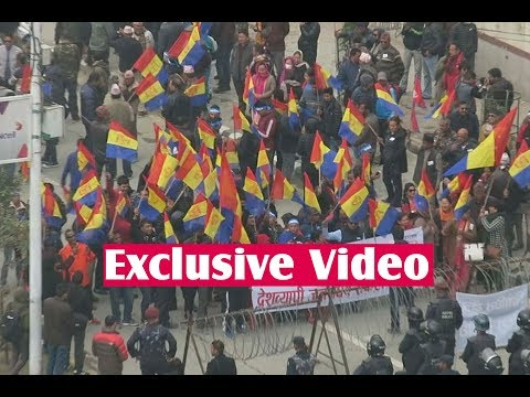 (Exclusive Video बानेश्वोरमा एक्कासी यो के भयो  ||  Baneshwor Andolan || For SEE NETWORK || - Duration: 9 minutes, 1 second.)