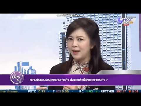 รายการ Money Daily by YLG 19-11-62