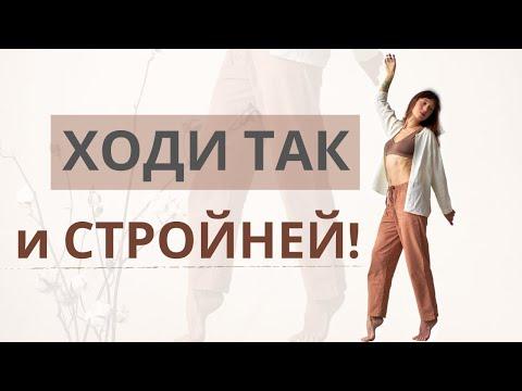 """""""Вакуум"""" или """"Наули"""" для красоты и здоровья видео"""